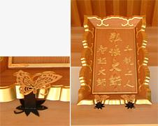 社寺仏閣 金物